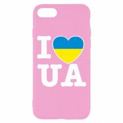 Чехол для iPhone 7 I love UA