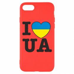 Чехол для iPhone 8 I love UA