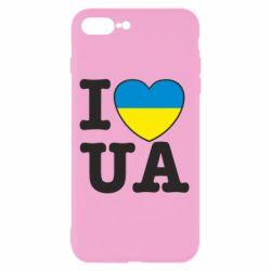 Чехол для iPhone 8 Plus I love UA