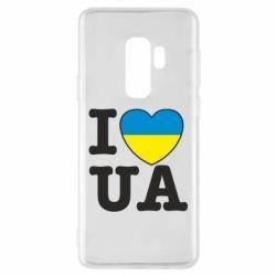 Чехол для Samsung S9+ I love UA
