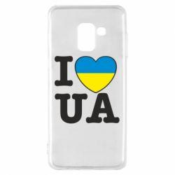 Чехол для Samsung A8 2018 I love UA