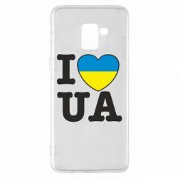 Чехол для Samsung A8+ 2018 I love UA