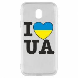 Чехол для Samsung J3 2017 I love UA