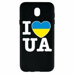 Чехол для Samsung J7 2017 I love UA