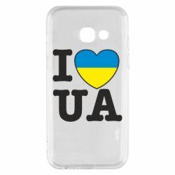Чехол для Samsung A3 2017 I love UA