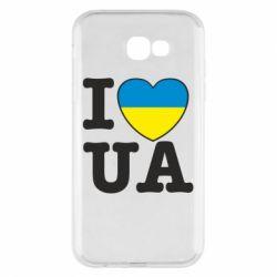 Чехол для Samsung A7 2017 I love UA