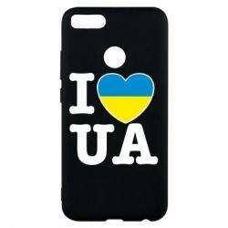 Чехол для Xiaomi Mi A1 I love UA