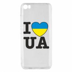 Чехол для Xiaomi Mi5/Mi5 Pro I love UA