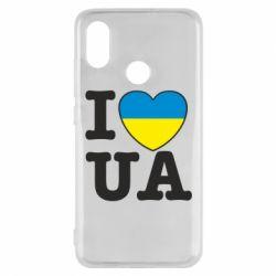 Чехол для Xiaomi Mi8 I love UA