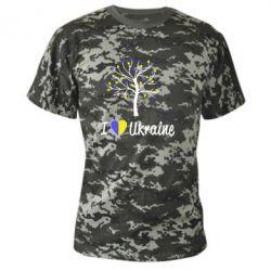 Камуфляжная футболка I love Ukraine дерево - FatLine