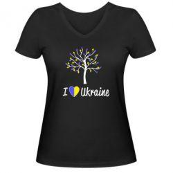 Женская футболка с V-образным вырезом I love Ukraine дерево - FatLine
