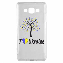 Чехол для Samsung A5 2015 I love Ukraine дерево