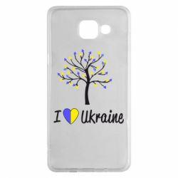 Чехол для Samsung A5 2016 I love Ukraine дерево