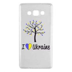 Чехол для Samsung A7 2015 I love Ukraine дерево