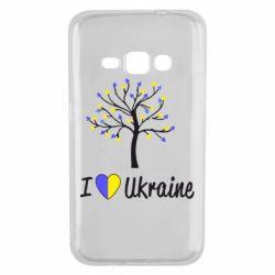 Чехол для Samsung J1 2016 I love Ukraine дерево