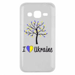 Чехол для Samsung J2 2015 I love Ukraine дерево