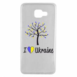 Чехол для Samsung A7 2016 I love Ukraine дерево