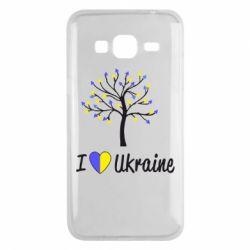Чехол для Samsung J3 2016 I love Ukraine дерево