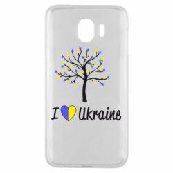 Чехол для Samsung J4 I love Ukraine дерево