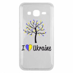 Чехол для Samsung J5 2015 I love Ukraine дерево