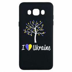 Чехол для Samsung J7 2016 I love Ukraine дерево
