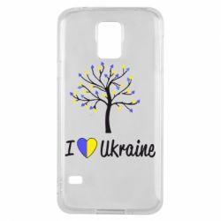 Чехол для Samsung S5 I love Ukraine дерево