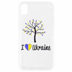 Чехол для iPhone XR I love Ukraine дерево