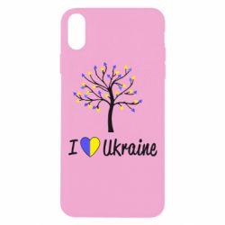 Чехол для iPhone Xs Max I love Ukraine дерево