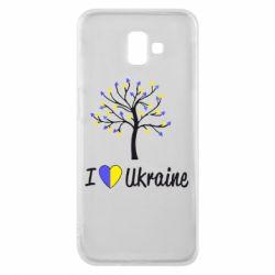 Чехол для Samsung J6 Plus 2018 I love Ukraine дерево