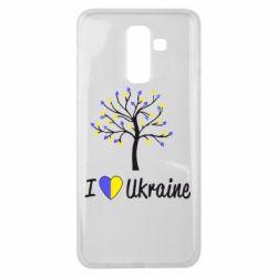 Чехол для Samsung J8 2018 I love Ukraine дерево