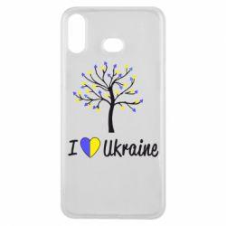 Чехол для Samsung A6s I love Ukraine дерево