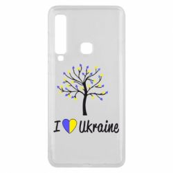 Чехол для Samsung A9 2018 I love Ukraine дерево