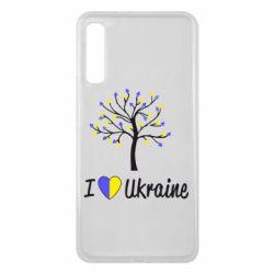 Чехол для Samsung A7 2018 I love Ukraine дерево