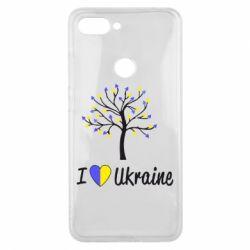 Чехол для Xiaomi Mi8 Lite I love Ukraine дерево
