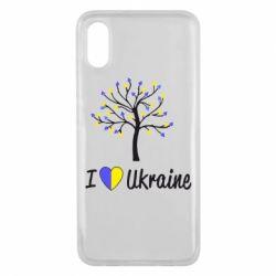 Чехол для Xiaomi Mi8 Pro I love Ukraine дерево