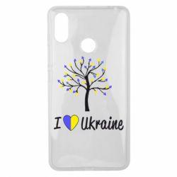 Чехол для Xiaomi Mi Max 3 I love Ukraine дерево