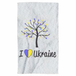 Полотенце I love Ukraine дерево