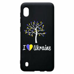 Чехол для Samsung A10 I love Ukraine дерево