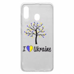 Чехол для Samsung A30 I love Ukraine дерево