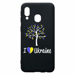 Чехол для Samsung A40 I love Ukraine дерево