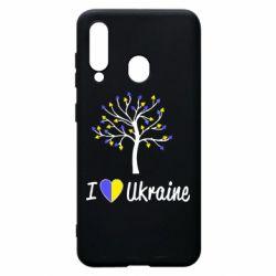 Чехол для Samsung A60 I love Ukraine дерево