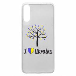 Чехол для Samsung A70 I love Ukraine дерево