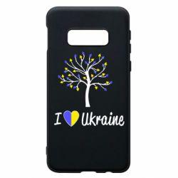 Чехол для Samsung S10e I love Ukraine дерево