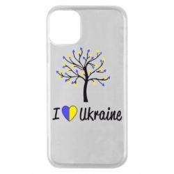Чехол для iPhone 11 Pro I love Ukraine дерево