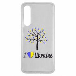 Чехол для Xiaomi Mi9 SE I love Ukraine дерево