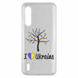 Чехол для Xiaomi Mi9 Lite I love Ukraine дерево
