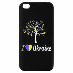 Чехол для Xiaomi Redmi Go I love Ukraine дерево