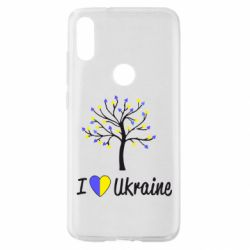 Чехол для Xiaomi Mi Play I love Ukraine дерево
