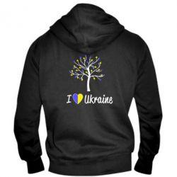Мужская толстовка на молнии I love Ukraine дерево - FatLine
