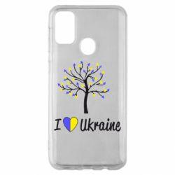 Чехол для Samsung M30s I love Ukraine дерево